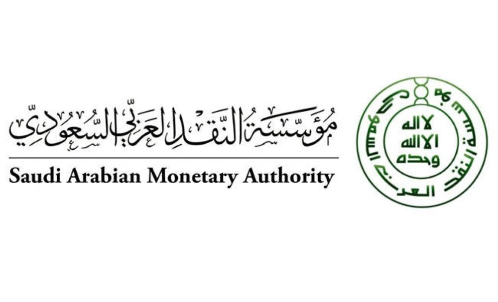 SAMA directive to extend working hours of bank branches near Two Holy Mosques