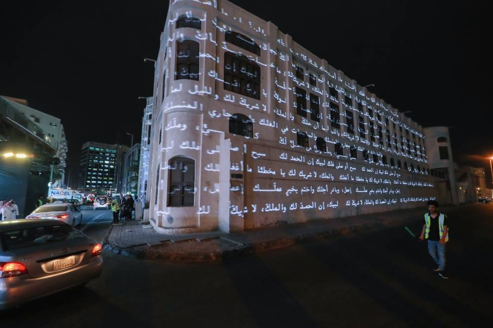AlMugait's video work at the historic Bab AlBunt Museum in Jeddah is drawing large crowds. — Courtesy photos