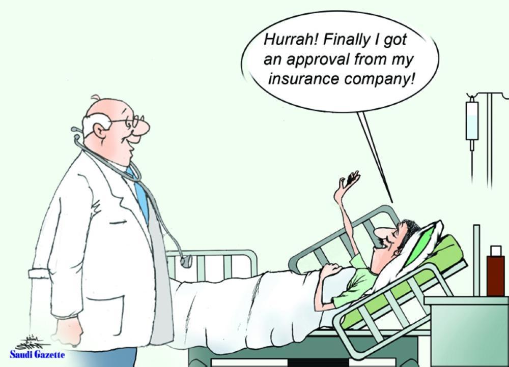 Insurance approval