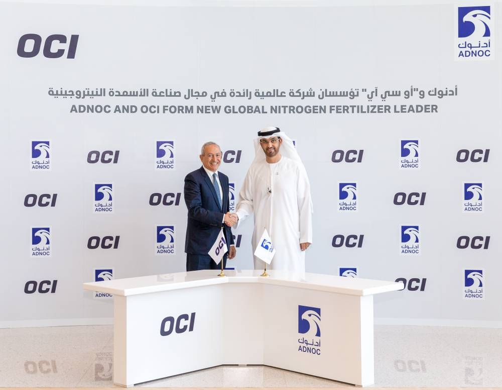 ADNOC, OCI JV to create new global nitrogen fertilizer