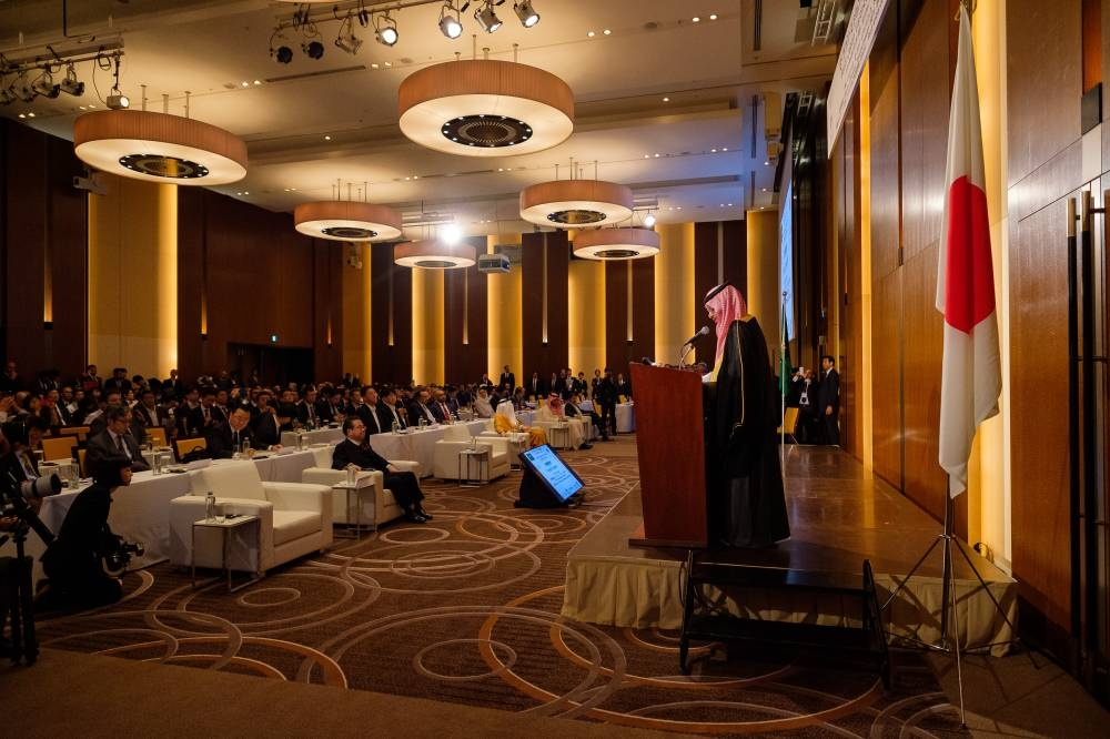 Saudi Minister of Economy and Planning Mohammed Al-Tuwaijri addresses delegates at the Saudi-Japan Vision 2030 Business Forum