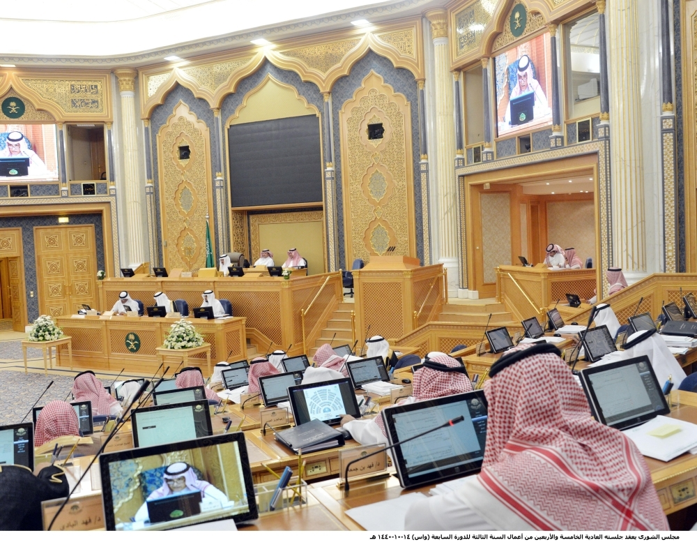 The Shoura Council meets in its 45th ordinary session in Riyadh on Monday. — SPA
