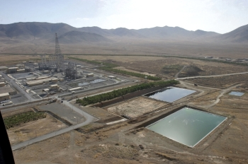 This file photo shows a general view of a heavy water plant in Arak, 320 kms southwest of the Iranian capital Tehran. — AFP