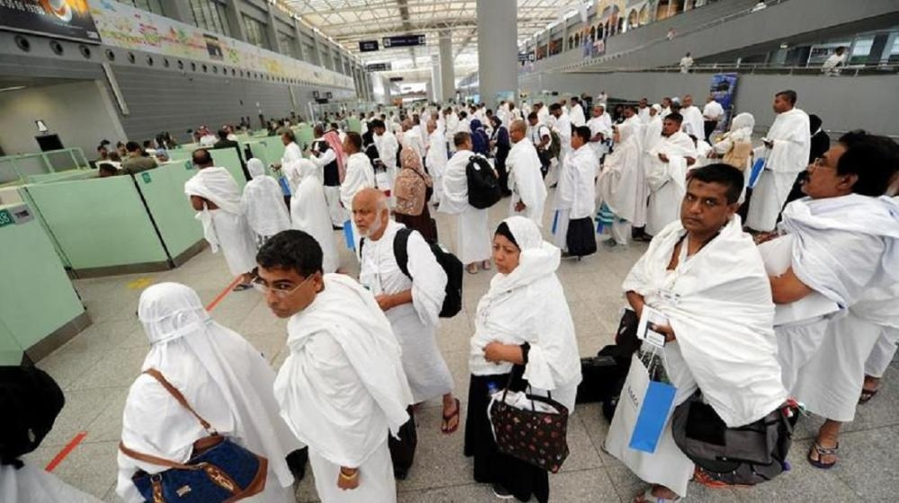 Saudi Arabia says it will resume issuing one-month electronic visas for Umrah pilgrims from August 16. The Kingdom stopped issuing Umrah visas on June 17 in preparation for the annual Haj pilgrimage.