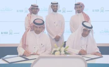 CEO of Al Yusr Leasing and Finance Company Bader Bin Khalaf Al Shammari and Deputy Governor of Monshaat Mohammed Al Malki sign the agreement in the presence of governor of Small & Medium Enterprises General Authority (Monshaat) Engineer Saleh bin Ibrahim Al Rasheed