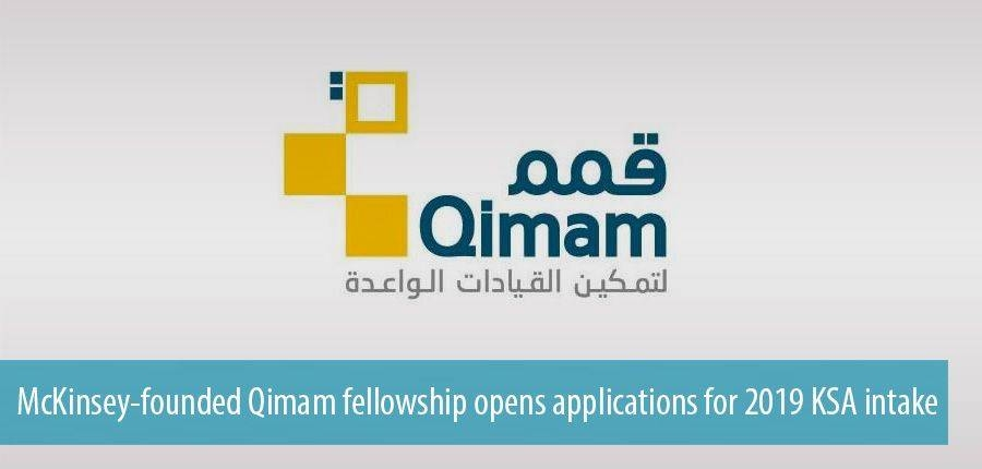 2019-01-29-115336184-McKinsey-founded-Qimam-fellowship-opens-applications-for-2019-KSA-intake-