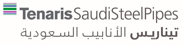 Tenaris rebrands Saudi Steel Pipe - Saudi Gazette