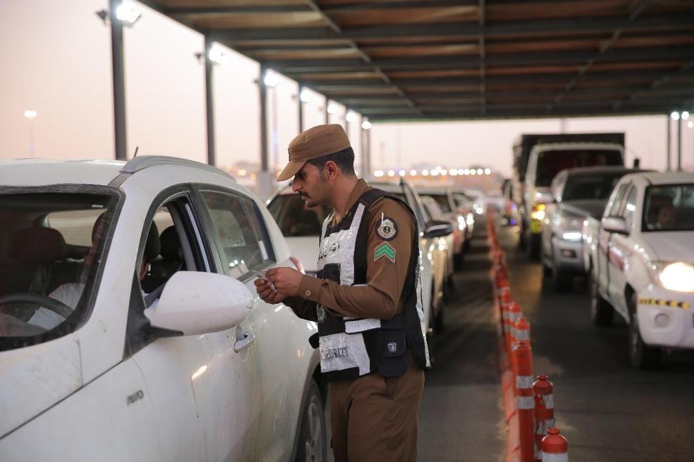 Ban on entry of expats into Makkah begins on Shawwal 25 - Saudi Gazette
