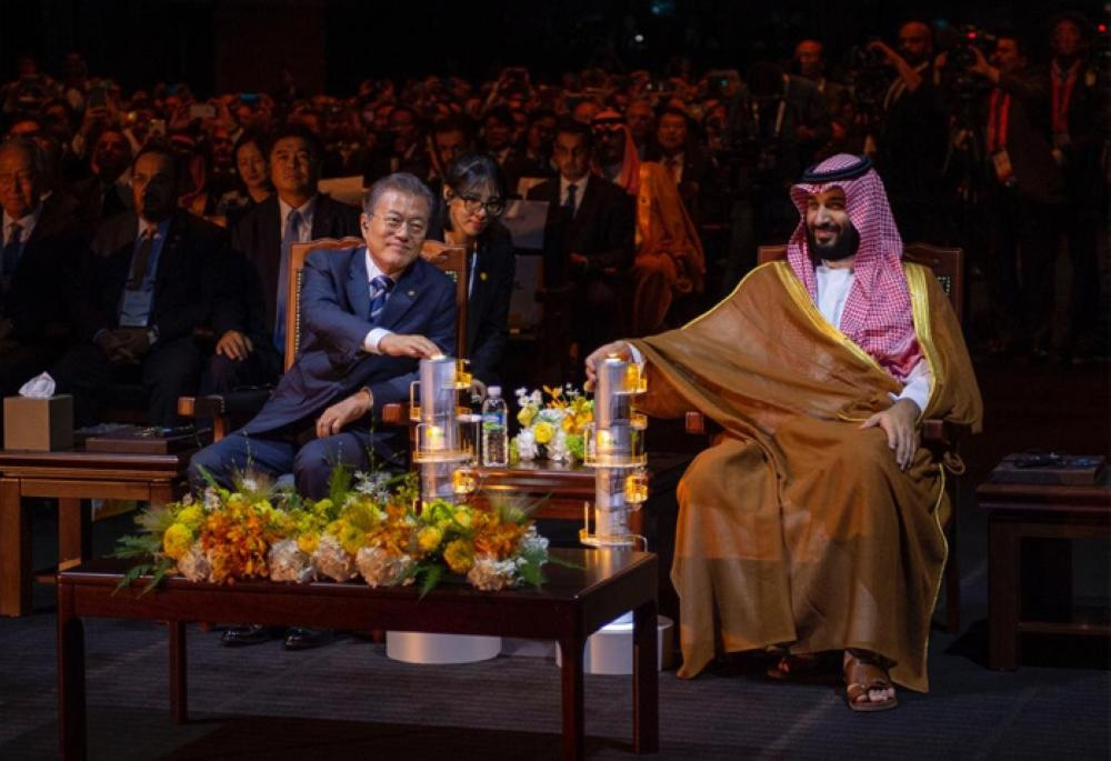 Crown Prince Muhammad Bin Salman, Deputy Prime Minister and Minister of Defense, and Korean President Moon Jae-in inaugurate S-Oil's new Residue Upgrading Complex and Olefin Downstream Comple­x during a ceremony near Seoul on Wednesday. — SPA