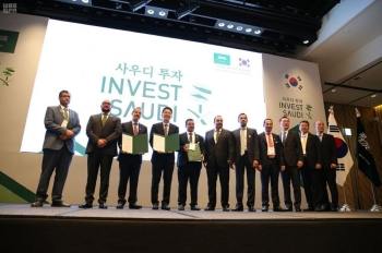 The Saudi Arabian General Investment Authority (SAGIA) announced the signing of 15 memoranda of understanding (MOUs) and agreements with South Korean investors
