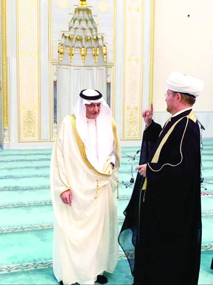 OIC chief Al-Othaimeen meets with head of Russian muftis' council