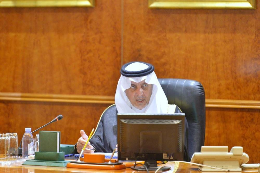 Makkah Emir Prince Khaled Al-Faisal chairs the Central Haj Committee meeting on Tuesday.