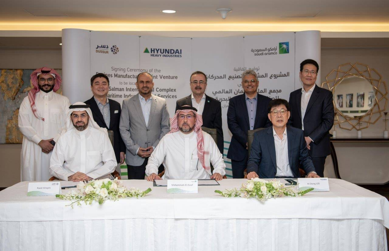 Dussur, Aramco and HHI to build first marine engine plant in