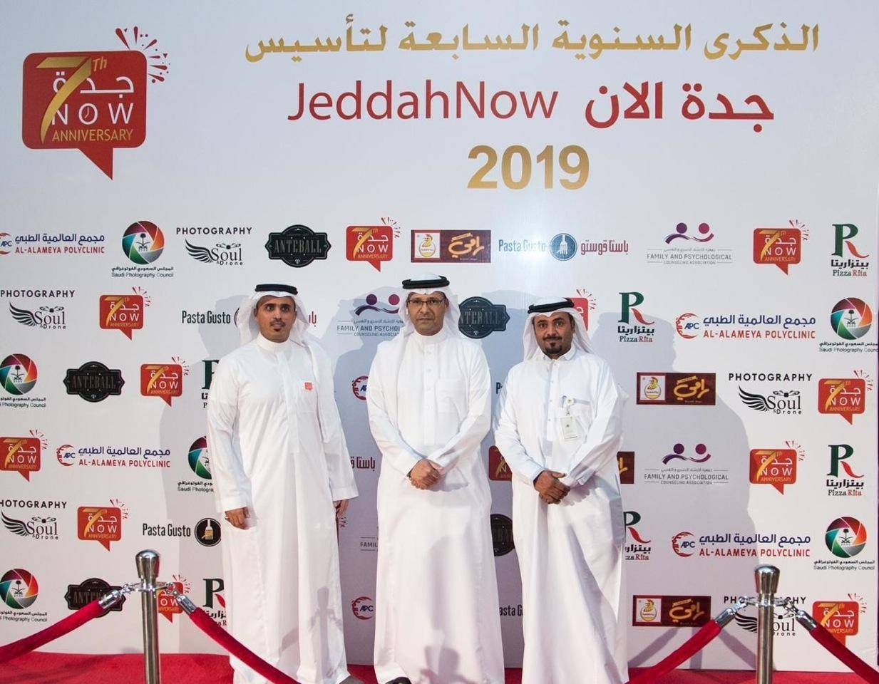 The Jeddah Now account was completely revamped in December 2012. — Courtesy photo