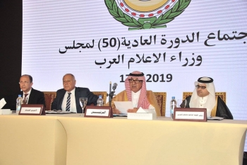 Minister of Media Turki Turki Bin Abdullah Al-Shabanah addresses the opening of a meeting of Arab information ministers in Cairo, Wednesday. — SPA