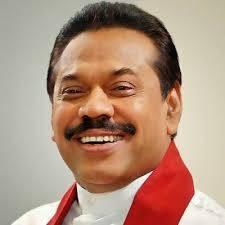 Mahinda Rajapaksa, former Sri Lankan President Mahinda Rajapaksa