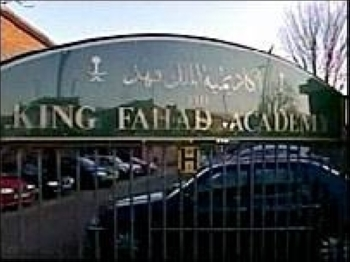 File photo of King Fahad Academy (KFA) in London.