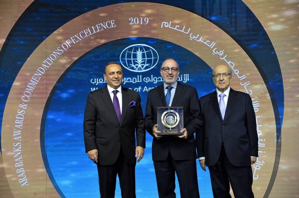 Ithmaar Bank earns award for its personal finance offerings - Saudi Gazette