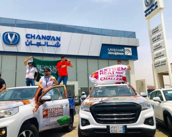 Changan Pick Up