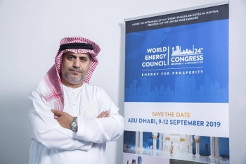 Dr. Matar Al Neyadi, Undersecretary at the UAE Ministry of Energy and Industry