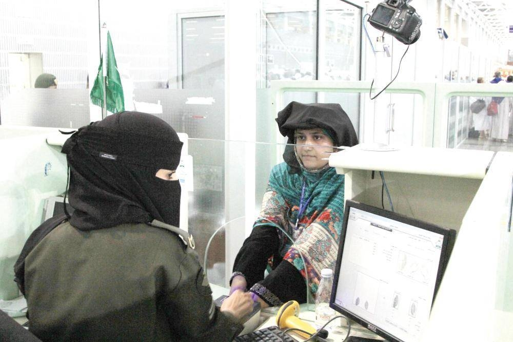 Women employees of the Jawazat will be rigorously trained on document scrutiny, uncovering forgery, the military and security cultural system, the passport procedures and skills of dealing with the public. — Courtesy photo