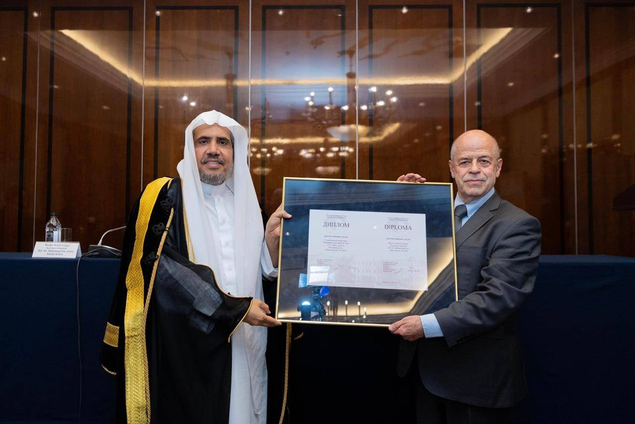 Dr. Muhammad Bin Abdulkarim Al-Issa, secretary general of the Muslim World League (MWL) receives honorary doctorate in Moscow. — SPA