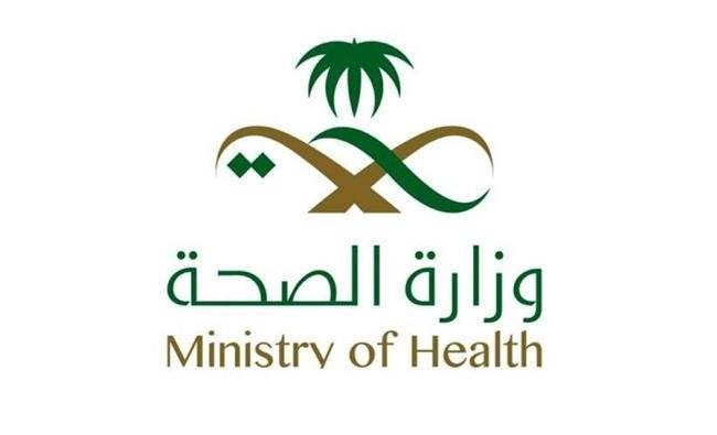 All pilgrims in good health: Ministry