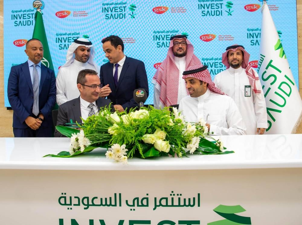 SAGIA announces that it has signed a memorandum of understanding with GlaxoSmithKline Saudi Arabia (GSK), which will result in significant localization of GSK's operations in the Kingdom.