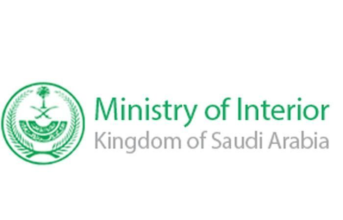 MoI: No leniency in 'Haj without permit'