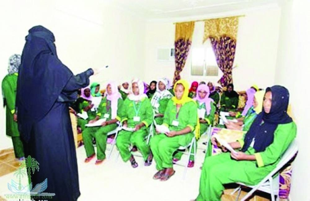 Recruited Ethiopian housemaids will receive training on Saudi customs and traditions for a month before their departure to the Kingdom. — Courtesy photo