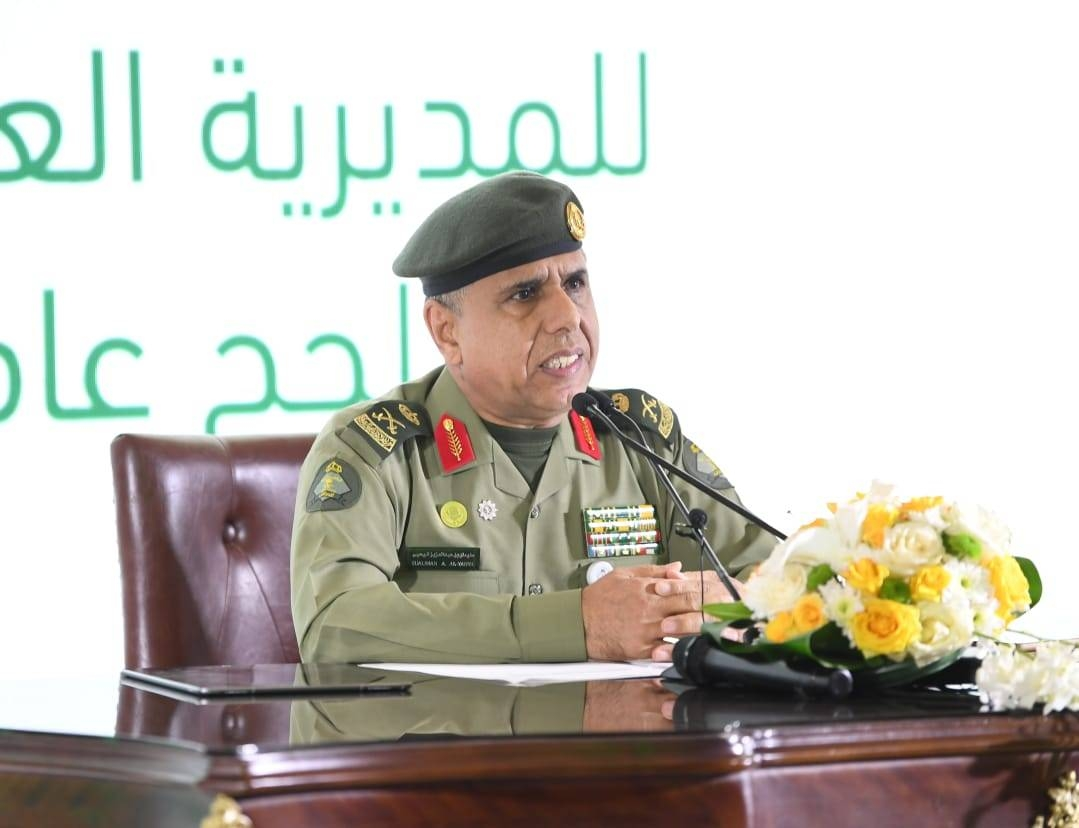 Maj. Gen. Sulaiman Al-Yahya during the press conference. SPA