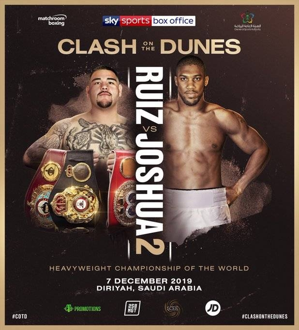 Anthony Joshua & Andy Ruiz Jr Rematch Date And Location Revealed