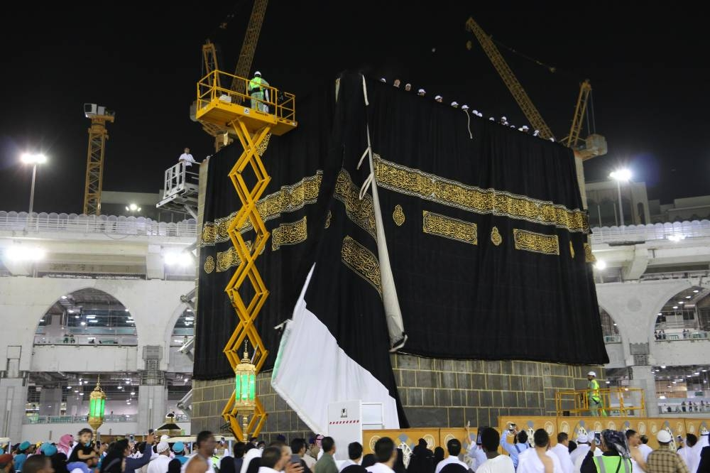 Kiswa is being made embroidered at King Abdul Aziz Kiswa Complex in Makkah. — Courtesy photo