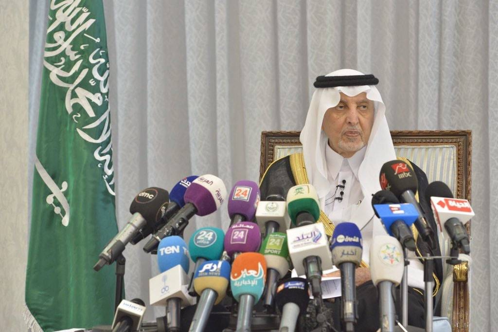 Prince Khaled Al-Faisal during the press conference. SPA