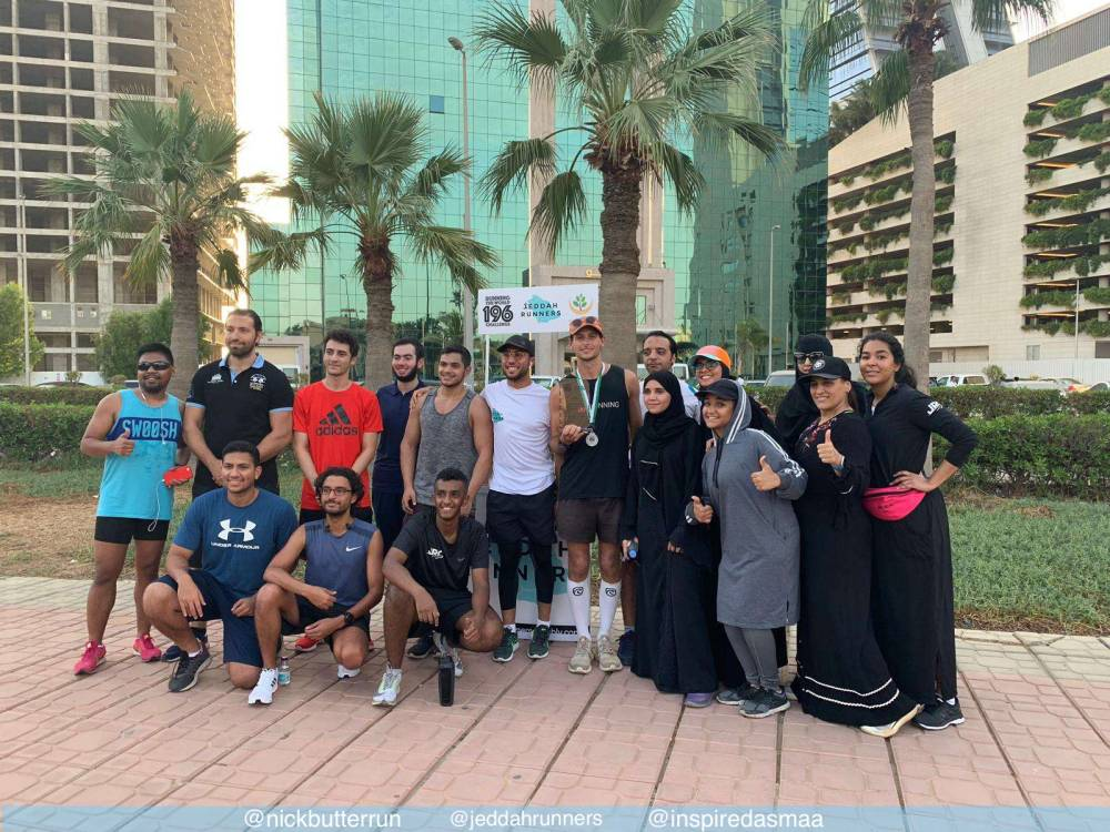 Mission 196 for Nick Butter as he wows Jeddah fans
