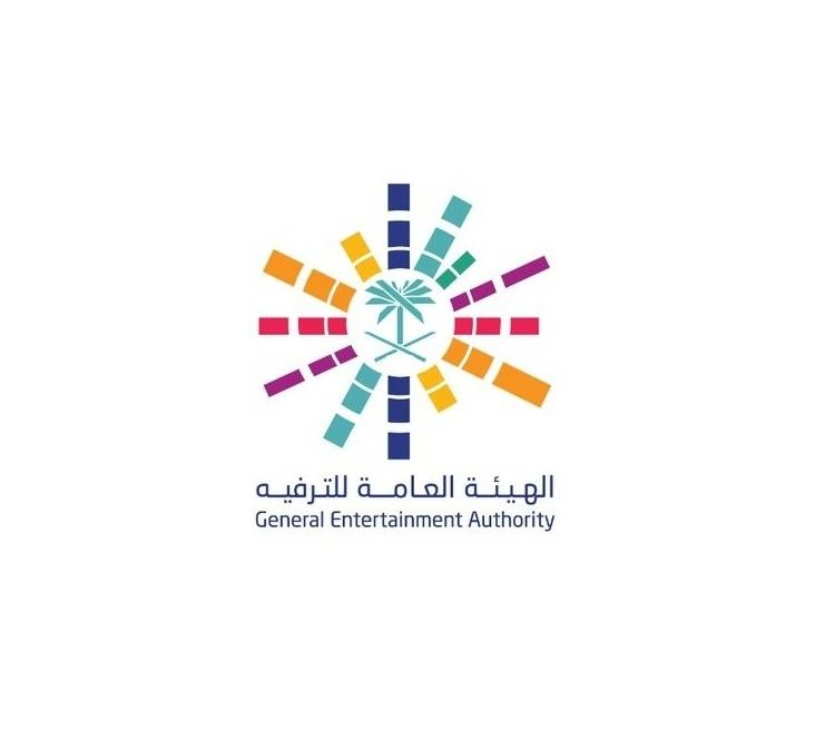 GEA launches e-gate to receive applications for Riyadh Season