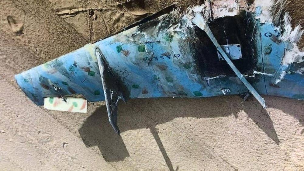 This file photo shows bomb-laden drone deployed by Houthi rebels that targeted Jazan airport.
