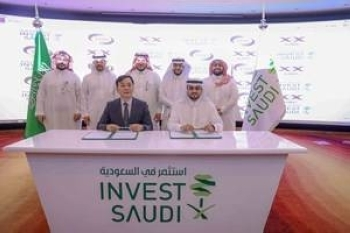 TRB, a South Korean manufacturer of conveyor belts, on Friday signed a joint venture with Advanced Industrial Belts Company, a Saudi firm. — Courtesy photo