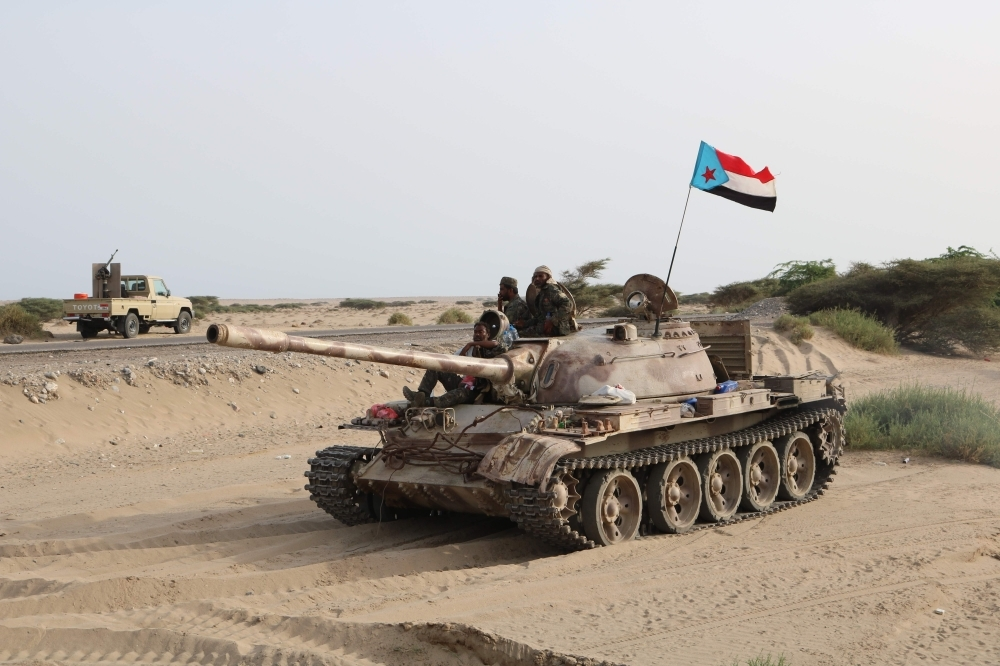 Pushing back separatists: Yemen forces enter Aden after seizure by separatists