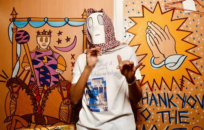 In Focus: Saudi Artist Rex Chouk