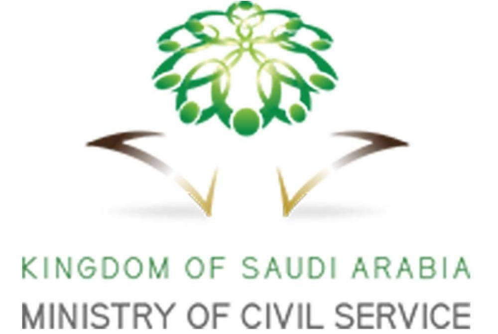 Saudis to get four-day holiday for National Day celebrations
