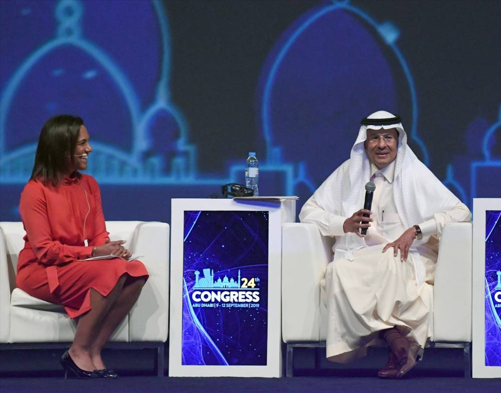 Energy Minister Prince Abdulaziz Bin Salman speaks during the opening ceremony of the 24th World Energy Congress (WEC) in the UAE capital Abu Dhabi on Monday. — AFP