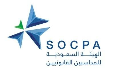 10,000 expats register as certified public accountants in SOCPA