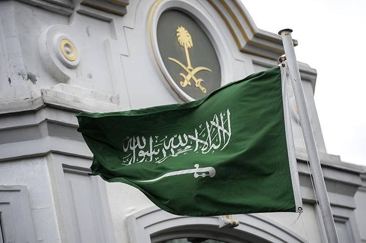 Saudi Arabia rejects Netanyahu pledge to annex occupied West Bank's land