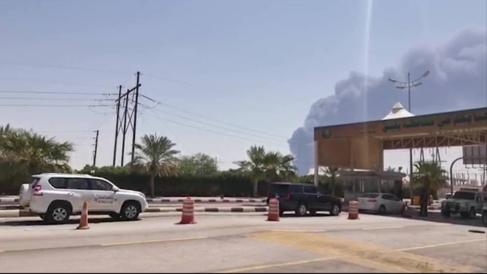 This AFPTV screen grab from a video made on Saturday, shows smoke billowing from an Aramco oil facility in Abqaiq about 60km (37 miles) southwest of Dhahran in Saudi Arabia's Eastern Province. — AFP