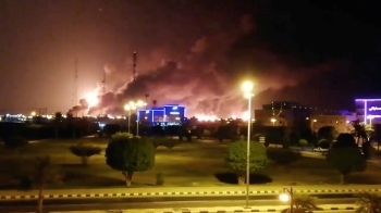 Smoke is seen following a fire at an Aramco factory in Abqaiq, Saudi Arabia, Saturday in this picture obtained from social media.  — Reuters