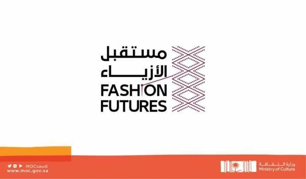 'Future of Fashion' event in November