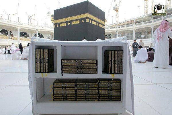 Nearly 170 bookshelves have been placed in all prayer areas in the Mataf and the roof of the Grand Mosque. — Archives