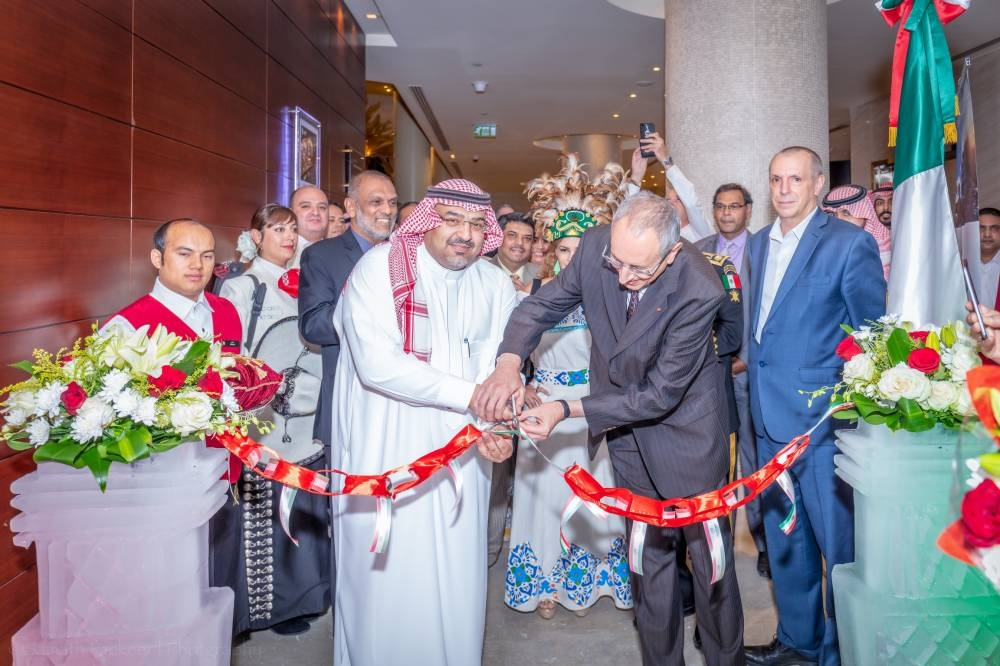 Cutting of the ceremonial ribbon during the opening of the Mexican Gastronomic Festival at InterContinental Hotel