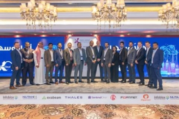 Customers and partners at exclusive networks Cloud First conference